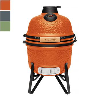 BergHOFF Ceramic BBQ and Oven 33cm