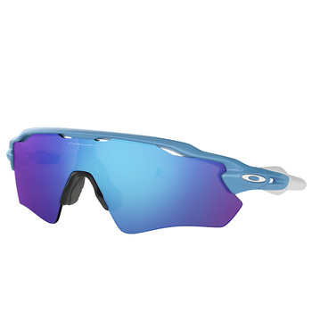 Oakley RADAR® EV Path® Men's Sunglasses